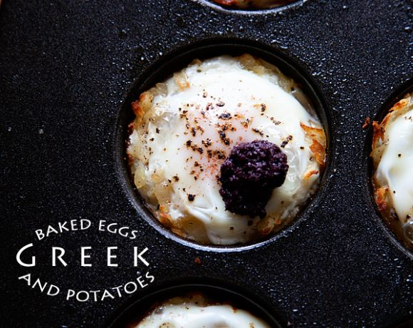 Greek Baked Eggs and Potatoes