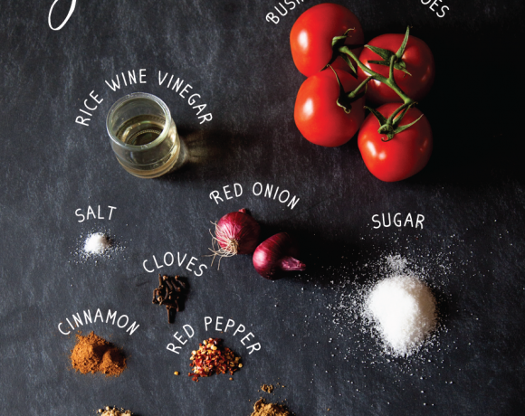 Tomato Jam Recipe + GIVEAWAY